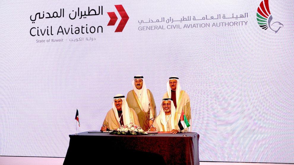 """""""الطيران المدني"""" الكويتية توقع مذكرة تفاهم مع نظيرتها الإماراتية"""