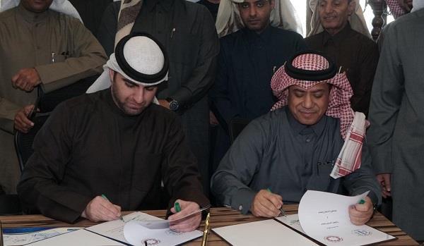 تعاون وتبادل خبرات بين «المحامين» الكويتية والقطرية