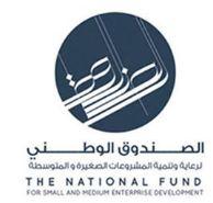 عادل الحساوي نائباً لمدير عام الصندوق الوطني للمشروعات الصغيرة والمتوسطة