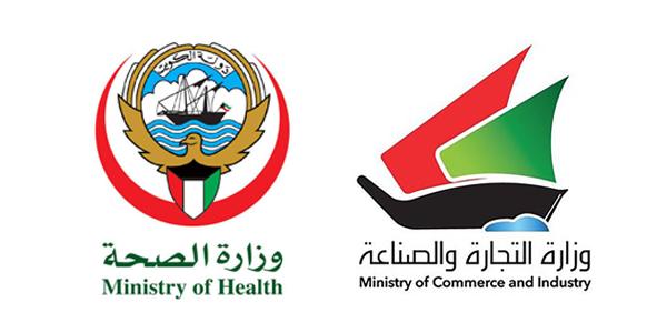 «التجارة» توقف تصدير الكمامات الطبية مؤقتاً