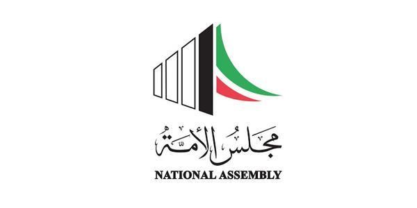 نواب يوقعون طلبا لتقديم خفض «الاستقطاع» و«الاستبدال» على ما سواه في جلسة اليوم