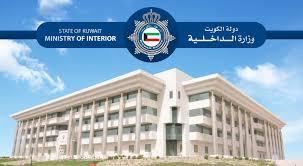 """""""الداخلية"""": 14 مخالفا لقرار حظر التجول يوم أمس"""