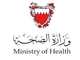 البحرين تعلن تسجيل خامس حالة وفاة جراء الإصابة بفيروس كورونا