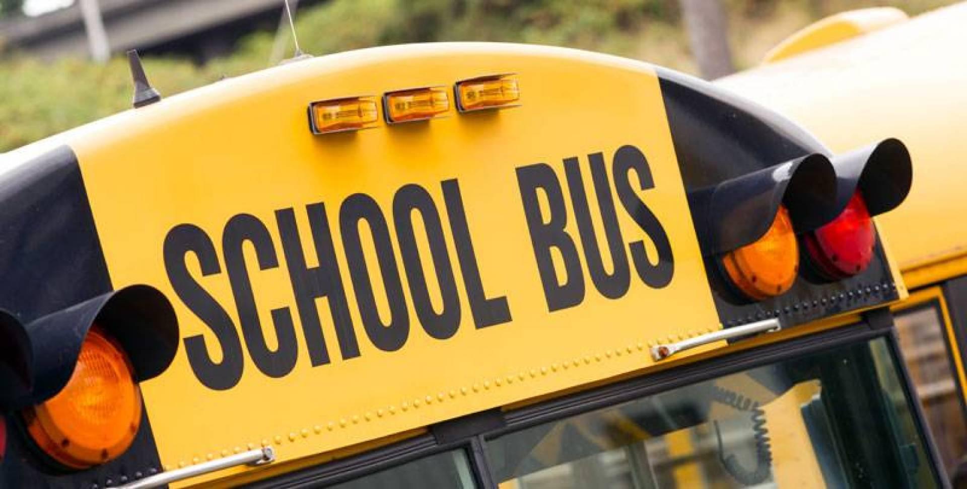 «التربية» للمدارس الخاصة: رد مصاريف الباصات والأنشطة أو خصمها من الرسوم الدراسية