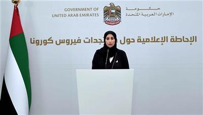الإمارات: ارتفاع وفيات كورونا إلى 12 والإصابات لـ 2359 حالة