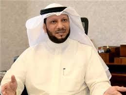 وزير المالية الكويتي يهنئ القيادة السياسية بعيد الفطر السعيد