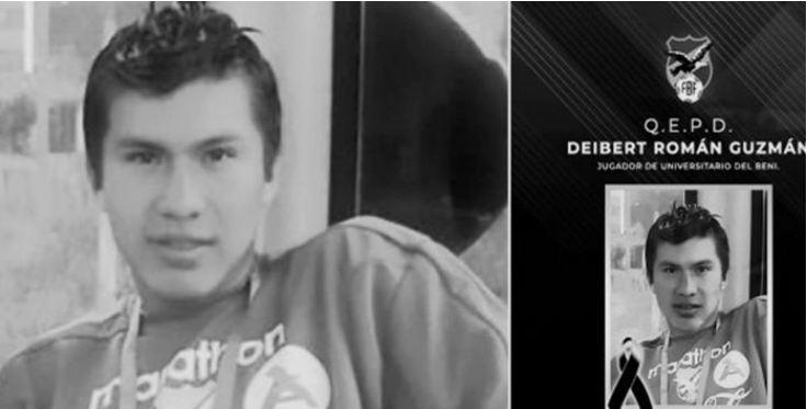 وفاة لاعب منتخب بوليفيا بعد إصابته بفيروس كورونا