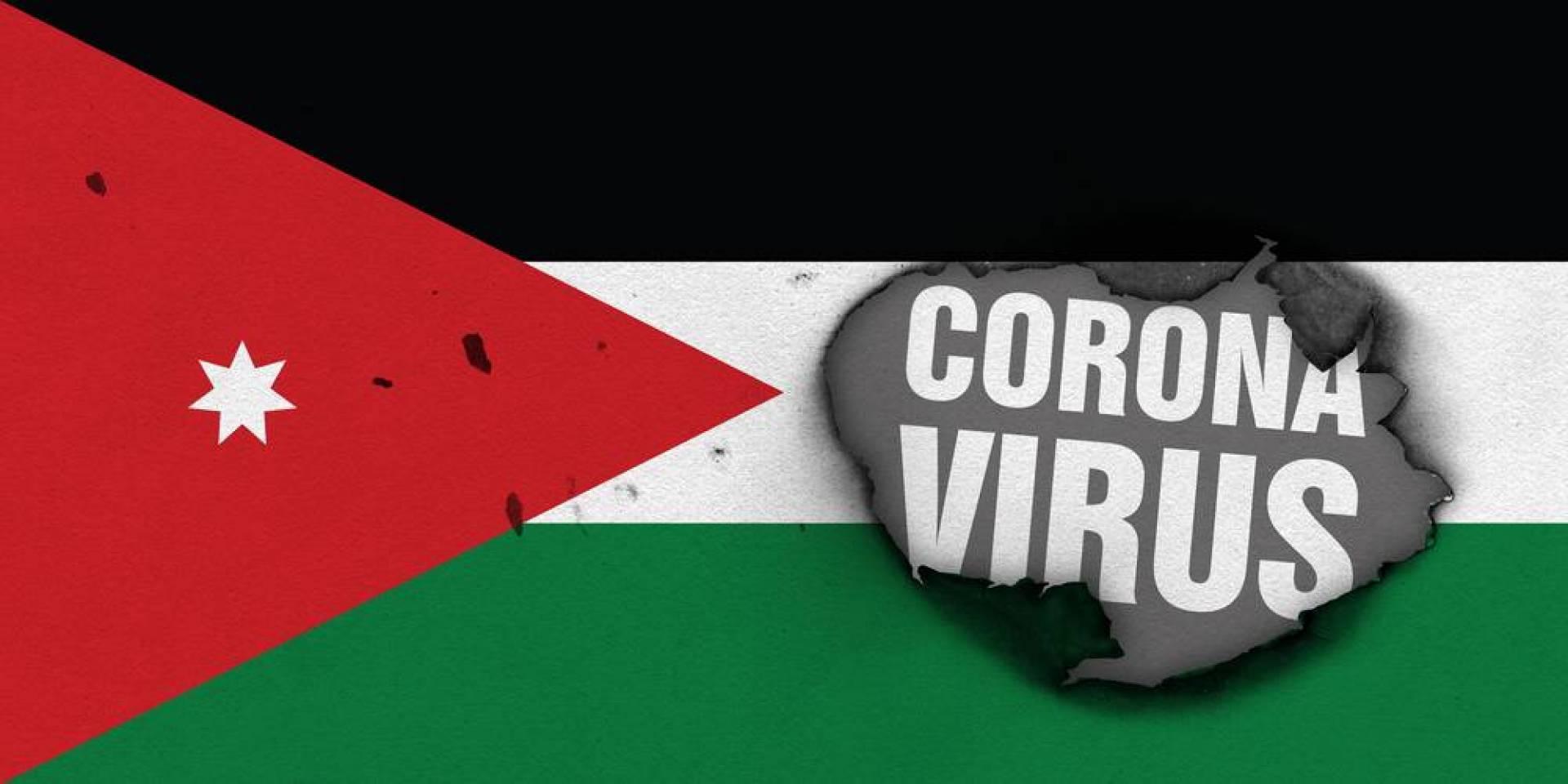 الأردن: تسجيل 4 إصابات بـ«كورونا».. ليرتفع الإجمالي إلى 734