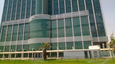 نقل قسم الأطفال من «العدان» إلى مستشفى الكويت