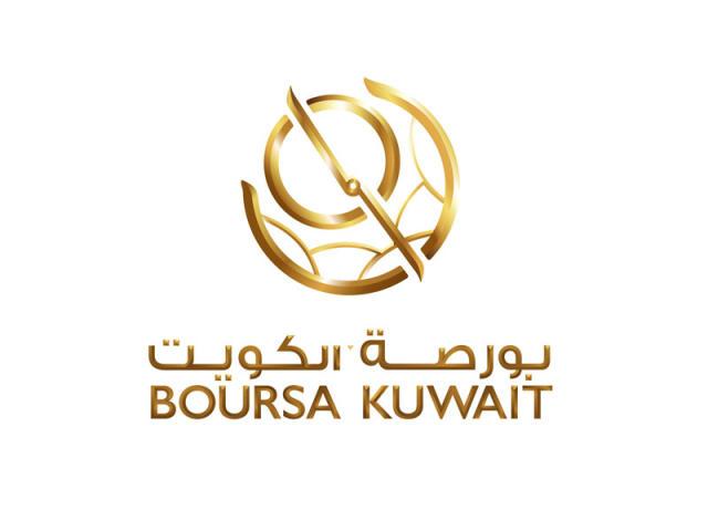 «بورصة الكويت» تدعو مساهميها للتسجيل في التصويت الإلكتروني لحضور جمعيتها العمومية