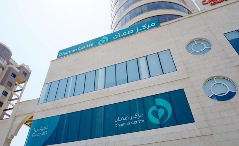 مراكز ضمان تستقبل المراجعين في مناطق العزل الكلي بأسعار وزارة الصحة