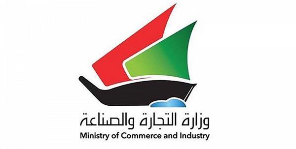 «التجارة» تغلق 4 محال تجارية مخالفة لإجراءات كورونا
