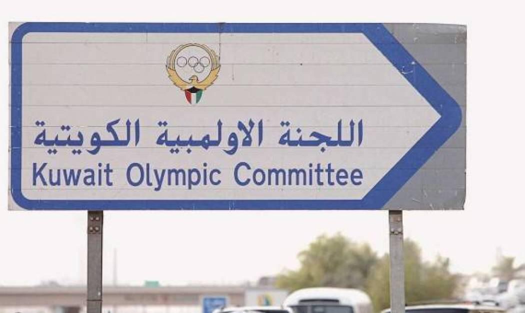 «الأولمبية» توصي الهيئة بلائحة الاحتراف الجديدة