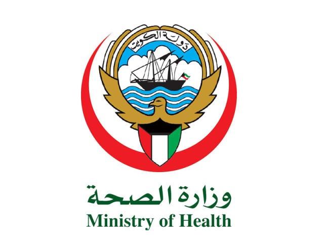 «الصحة»: شفاء 717 حالة جديدة من فيروس كورونا
