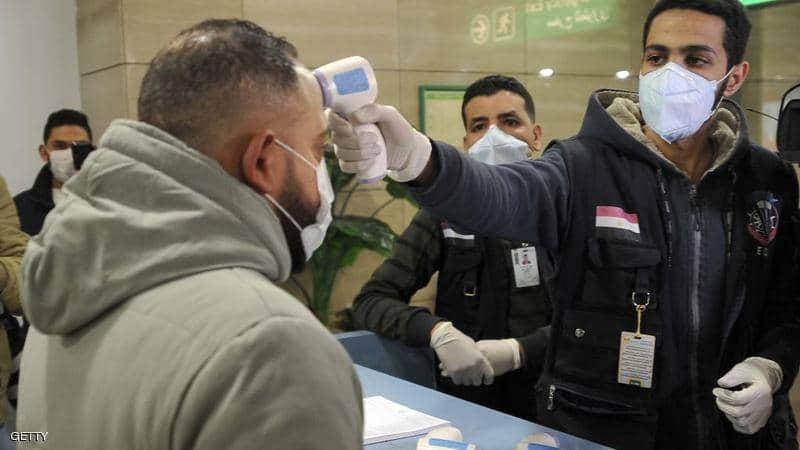 مصر: 1566 إصابة و83 وفاة جديدة بفيروس كورونا