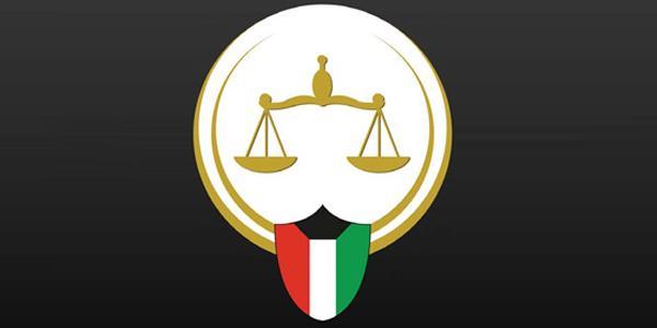 رؤساء النيابة ووكلاؤها المرشحون للنقل إلى القضاء عام 2020