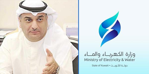 «الكهرباء»: لا استقبال للمراجعين في المرحلة الحالية
