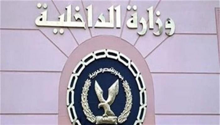 «الداخلية» المصرية: مقتل مسلحين في تبادل لإطلاق النار شمال سيناء