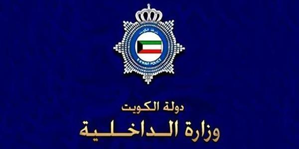 «الجنائية»: ضبط مُطلق النار فوق رأس الشرطي ومرافقته والمسدس المستخدم