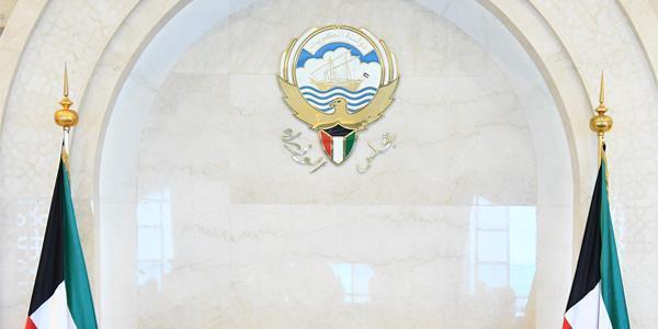 مجلس الوزراء ينهي العزل المفروض على «جليب الشيوخ» و«المهبولة» اعتباراً من الخميس المقبل