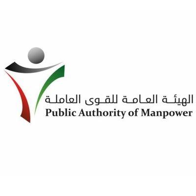 «القوى العاملة»: الدعم المالي للعمالة الوطنية.. دفعة واحدة عن 6 أشهر