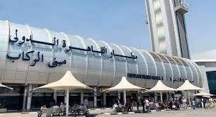 22 رحلة تغادر مطار القاهرة إلى عدة دول من بينها الكويت