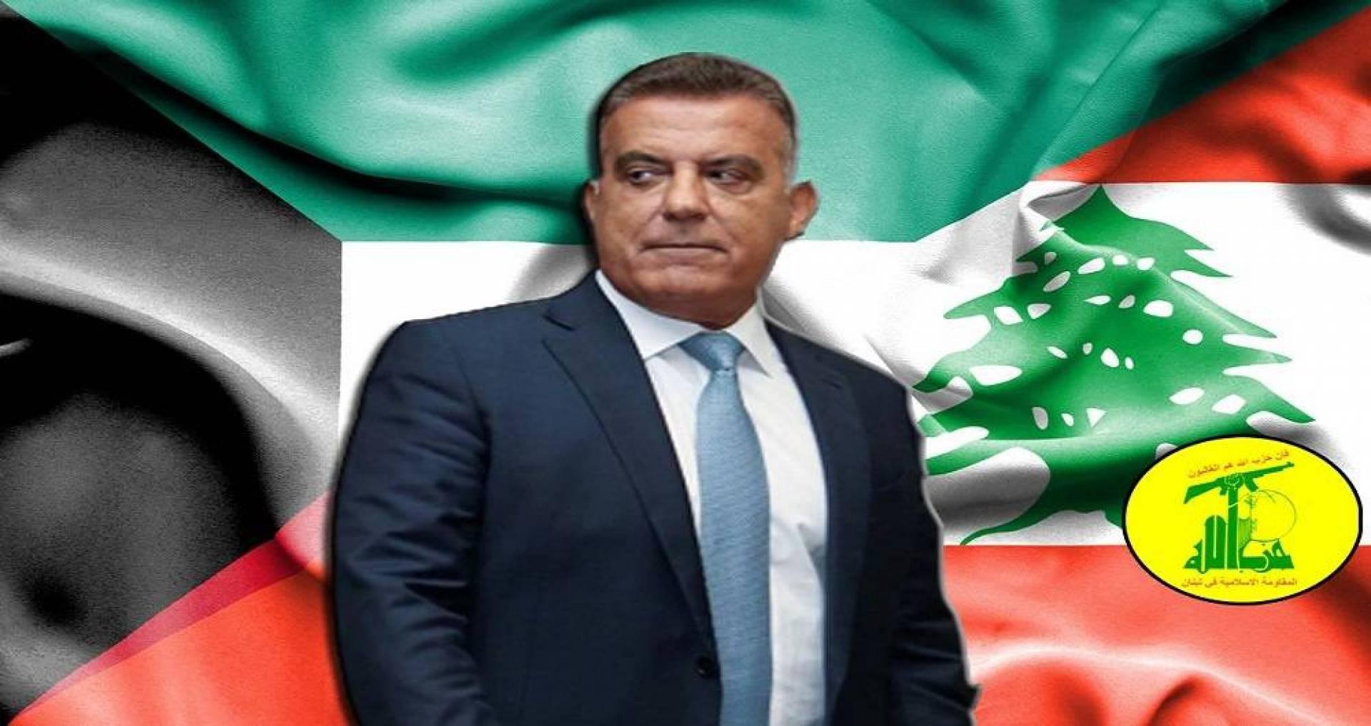لبنان يطلب وساطة الكويت لإصلاح علاقاته بالعرب.. فهل يتعاون حزب الله؟!