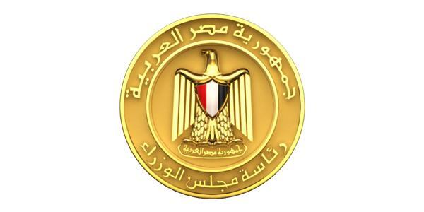 الحبس 6 أشهر وغرامة 30 ألف جنيه... عقوبة «التنمر» في مصر