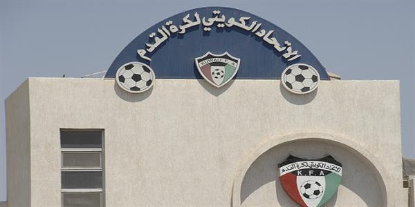 اتحاد «القدم» يلغي بطولة كأس الاتحاد لموسم 2019-2020 