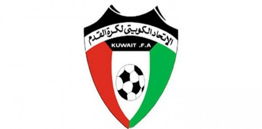 «اتحاد الكرة» يلغي بطولة كأس الاتحاد