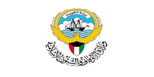 «الأوقاف»: «الجمعة» تُصلى ظهرا في المنزل إذا لم يستطع المصلي دخول المسجد
