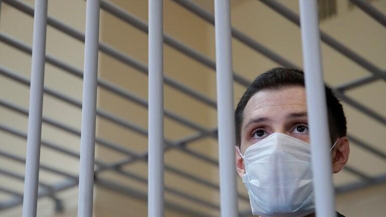 روسيا تسجن جنديًا سابقًا بمشاة البحرية الأمريكية 9 سنوات