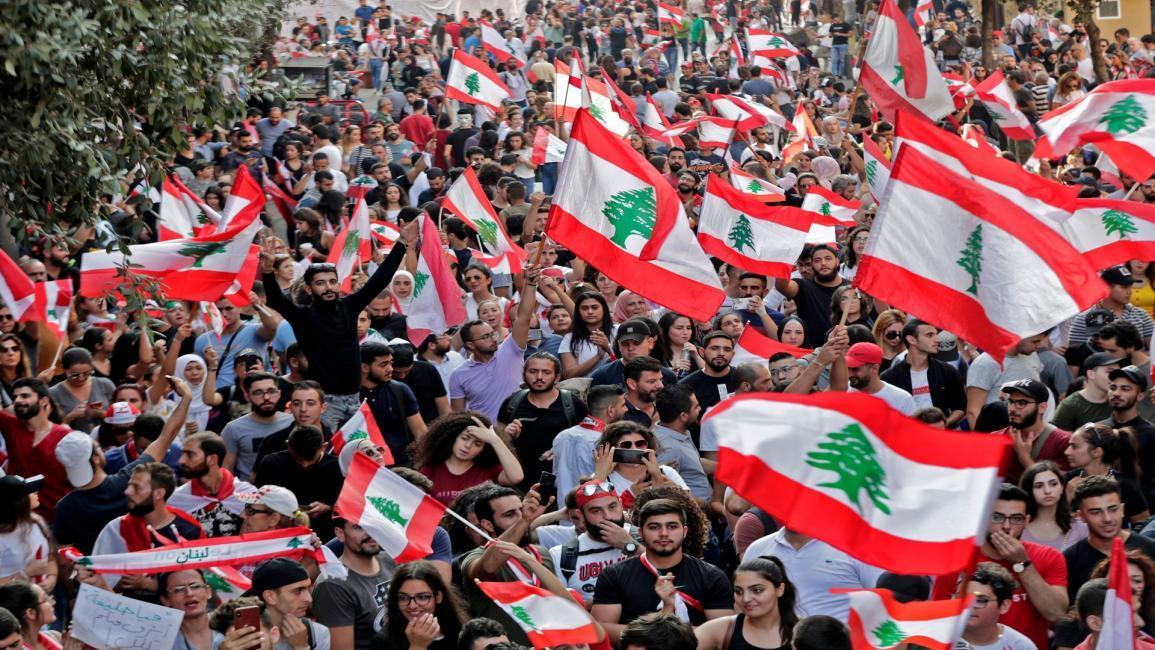 «شرعة الإنقاذ الوطني» في لبنان... دينامية واعدة هدفها إعادة تكوين السلطة