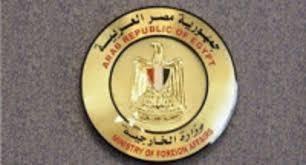 الخارجية المصرية: جهات مُغرضة تستهدف العلاقات الطيبة مع الكويت