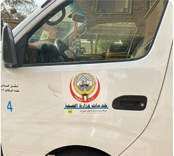 «الصحة»: إجراءات مع شركات أساءت استخدام مركبات تحمل شعار الوزارة