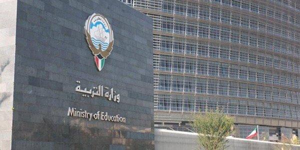وزارة التربية: 5 ساعات الدوام المدرسي في استكمال العام الدراسي للثاني عشر
