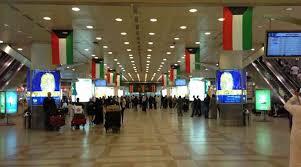 المطار... «يئِن»