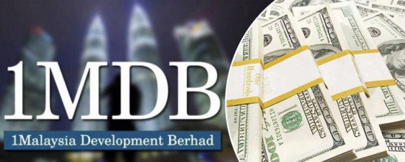 فضيحة جديدة في اختلاسات «الصندوق الماليزي»