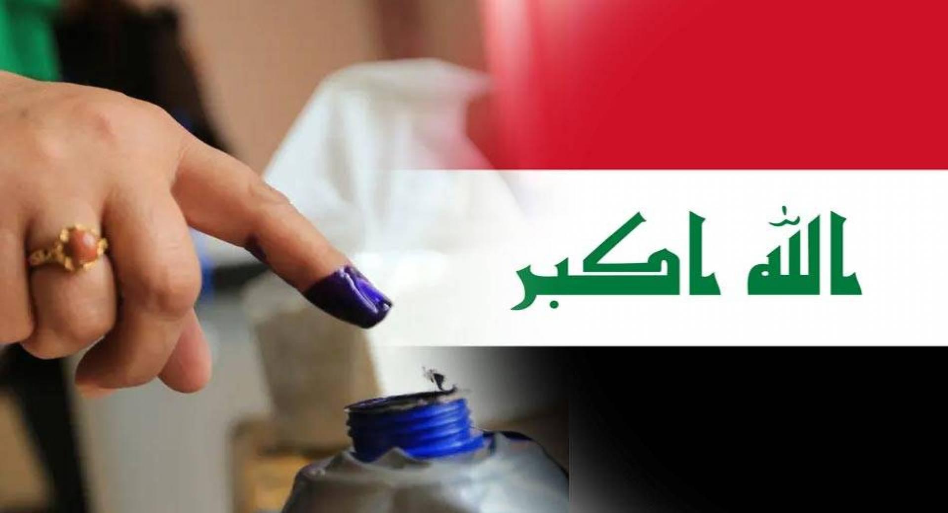 انتخابات العراق.. تحدّيات قانونية وأمنية