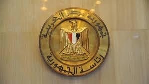 الحكومة المصرية تحظر دخول القادمين من الخارج دون شهادة تحليل PCR سلبية لكورونا