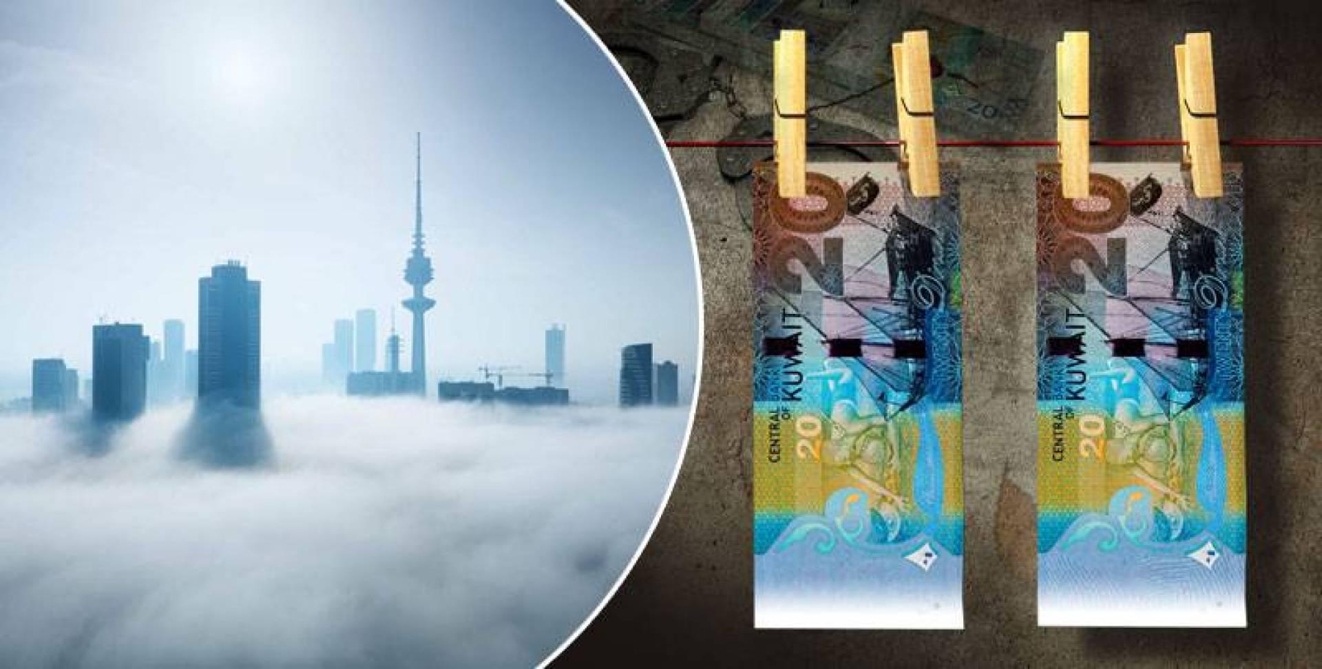 مؤامرة لتحويل الكويت حديقة خلفية لـ«غسل الأموال»