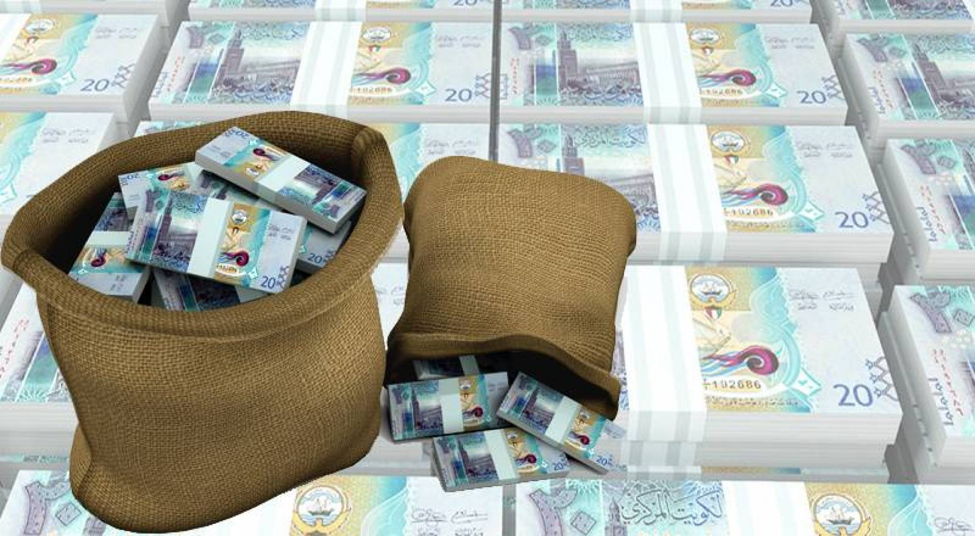100 مليار دولار «كاش» الأجيال