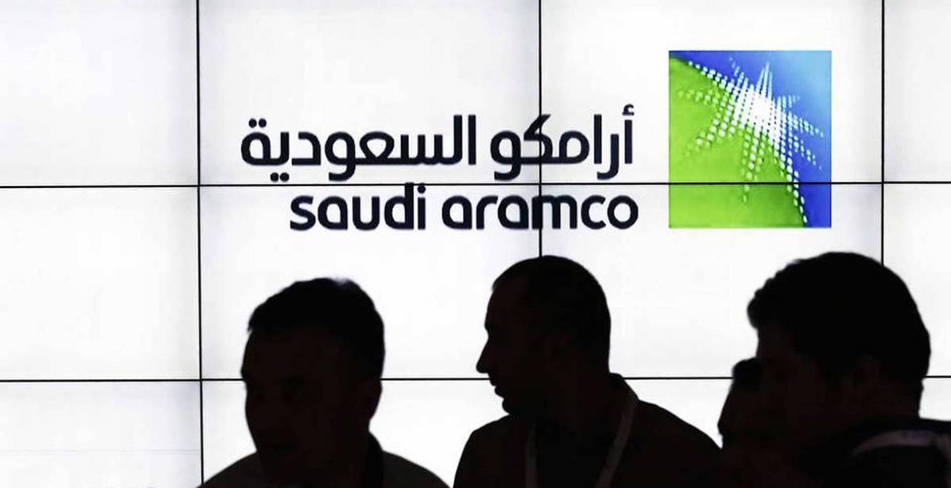 أرامكو السعودية تستعيد صدارة الشركات الأعلى قيمة في العالم