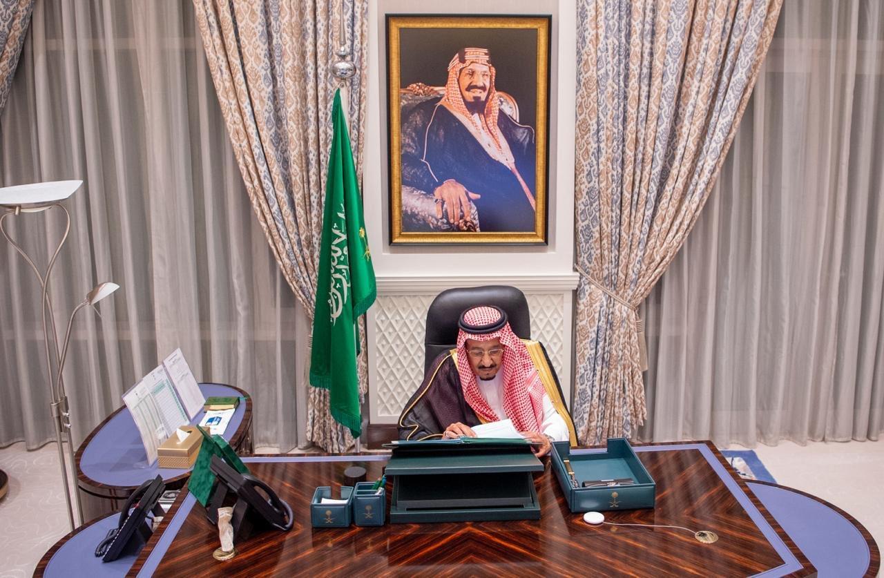 السعودية: ندعم الجهود الرامية للتوصل إلى حل عادل وشامل للقضية الفلسطينية