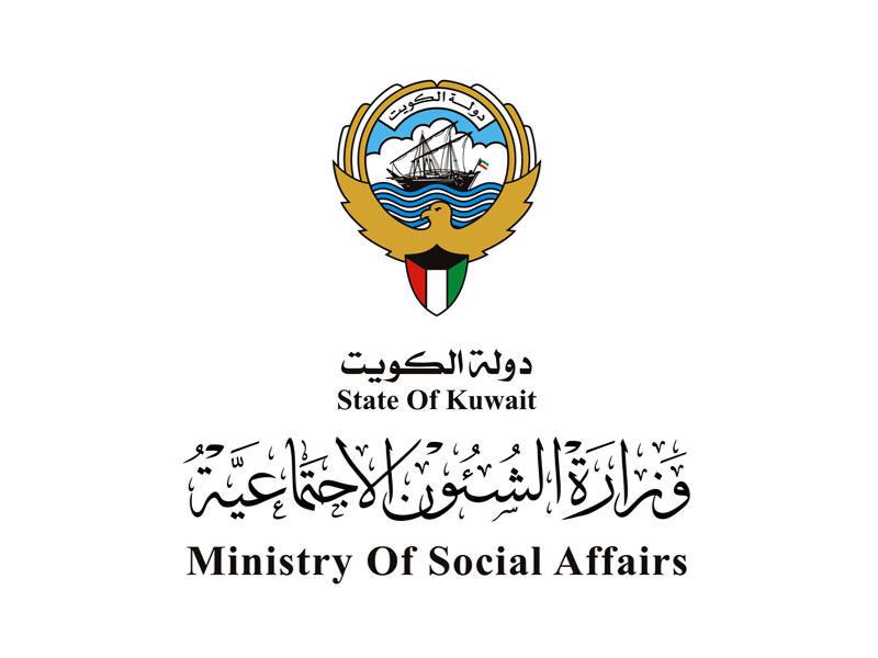 وزارة الشؤون الاجتماعية: 350 مراسلاً فقط في «الرعاية» و«التنمية»
