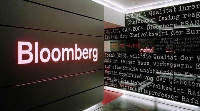 «بلومبرغ»: افتتاح محطة الزور للغاز المسال خلال مارس المقبل