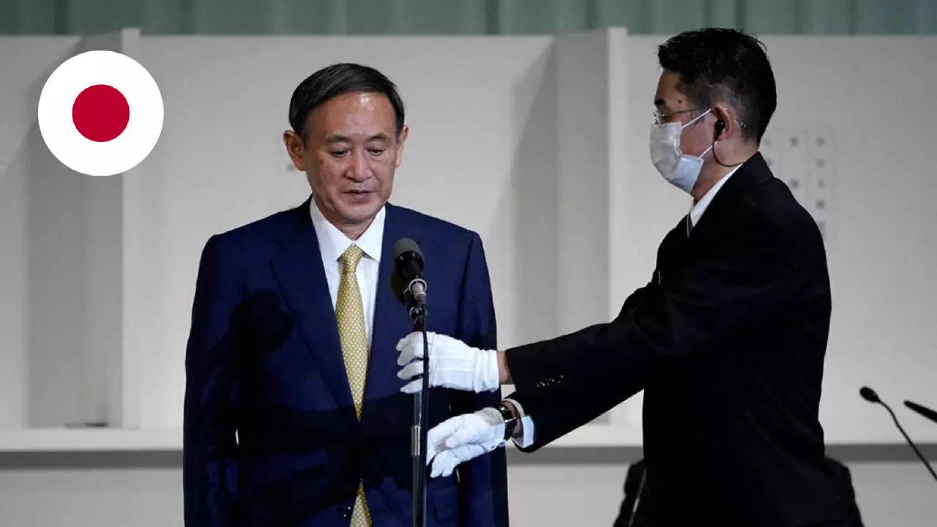انتخاب يوشيهيدي سوغا رئيساً للوزراء في اليابان