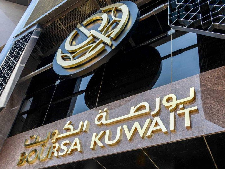 بورصة الكويت تغلق تعاملاتها على ارتفاع المؤشر العام 33.6 نقطة