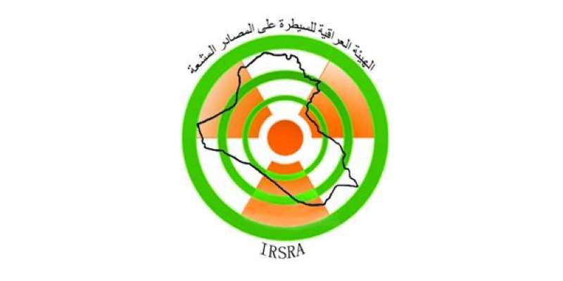 العراق يشكل لجنة لبناء مفاعلات نووية للأغراض البحثية