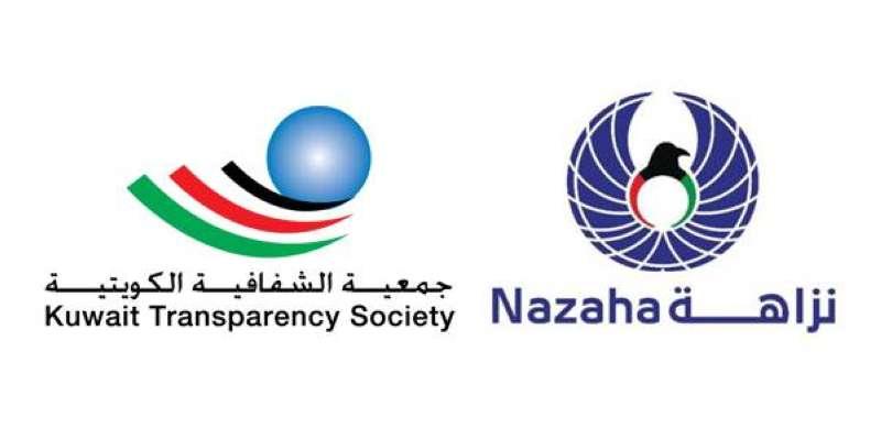 توصيات نادي «نزاهة»: هيئة مستقلة للانتخابات وتغليظ عقوبات الجرائم الانتخابية